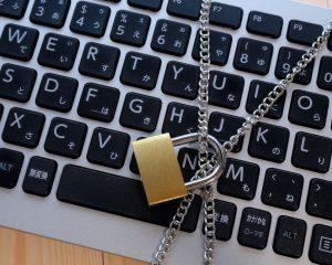 情報セキュリティー強化
