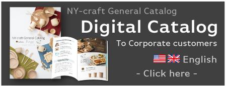 digitalcatalog